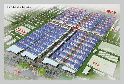 东港科技孵化示范基地简介