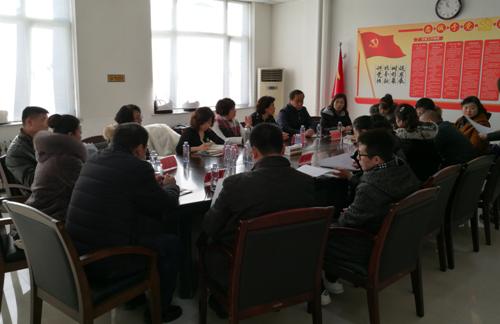 丹东市卫生计生委第四季度药具工作会议召开