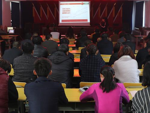 龙王庙镇举办电子商务人才培训班