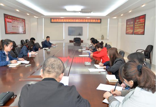 东港市市场监管局召开食品药品连锁企业集体约谈会议