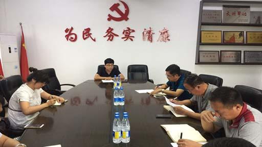 发改局召开专题党委会总结部署全局党建工作