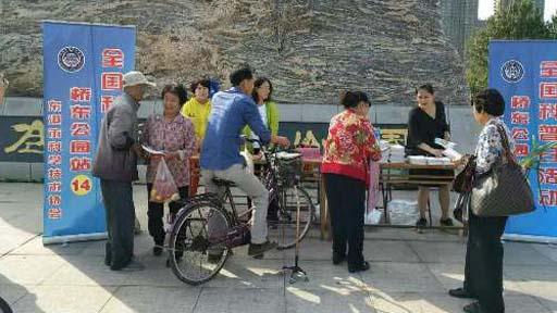 桥东党员活动站流动书屋助力科普宣传