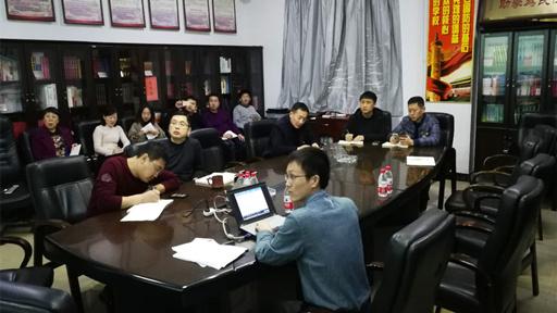 市发改局新版OA电子政务系统培训会