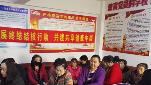 孤山镇开展结核病防治宣传志愿服务活动