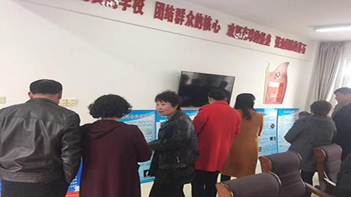 """新城街道小寺村组织开展""""珍爱生命 远离毒品""""宣传活动"""