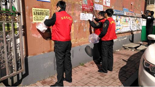 东港市安监局开展第30个爱国卫生清洁月活动