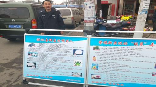 长山司法所开展集市禁毒宣传