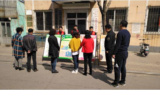 东港市安监局进社区开展志愿服务活动
