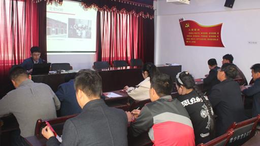 黑沟镇开展2018年入党积极分子(预备党员)培训