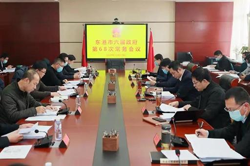 shi政府常wu会议zhuan题研究部署落实张淑萍来港调研时jiang话精神