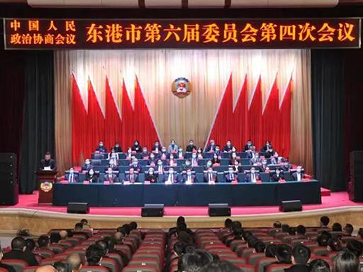 政协银河网站登录市di六届委yuan会di四次会议闭幕