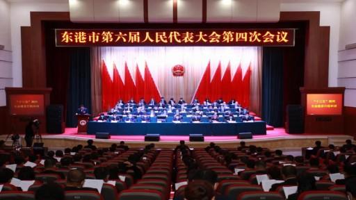 yin河网站登lu市第六届人min代表大会第四�wei嵋榭�幕