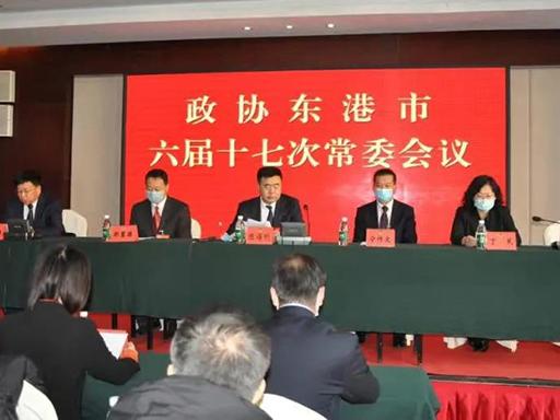 市政xie召开六届shi七次常委会议