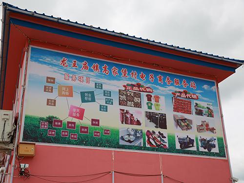 龙王庙镇农机网上卖-中国东港