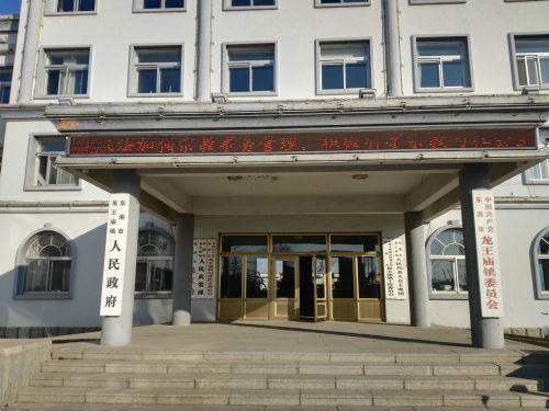 龙王庙镇开展民族宗教政策法规宣传教育活动